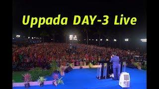 Uppada DAY-3   Revival Meetings   Live    Dr.Jayapaul