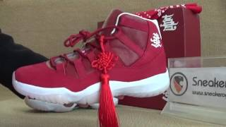 Authentic Air Jordan 11 Chinese New Year custom made review from sneakerog.cn