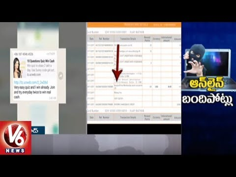 Special Report On Cyber Crimes | Criminals Cheats People by Hacking Mail | V6 News