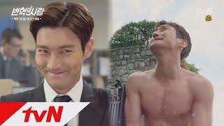 tvNrevolution  멋짐 뿜뿜하며 검찰 출두한 최시원의 말로 ft.변혁이 또... 171022 EP.4