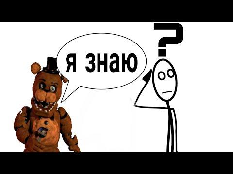 Фоны спрайты для рисуем мультфильм 2