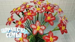 """""""Камнеломка"""" цветок из бисера— подробный МК. Бисероплетение✔️Beaded flowers """"Saxifraga"""""""