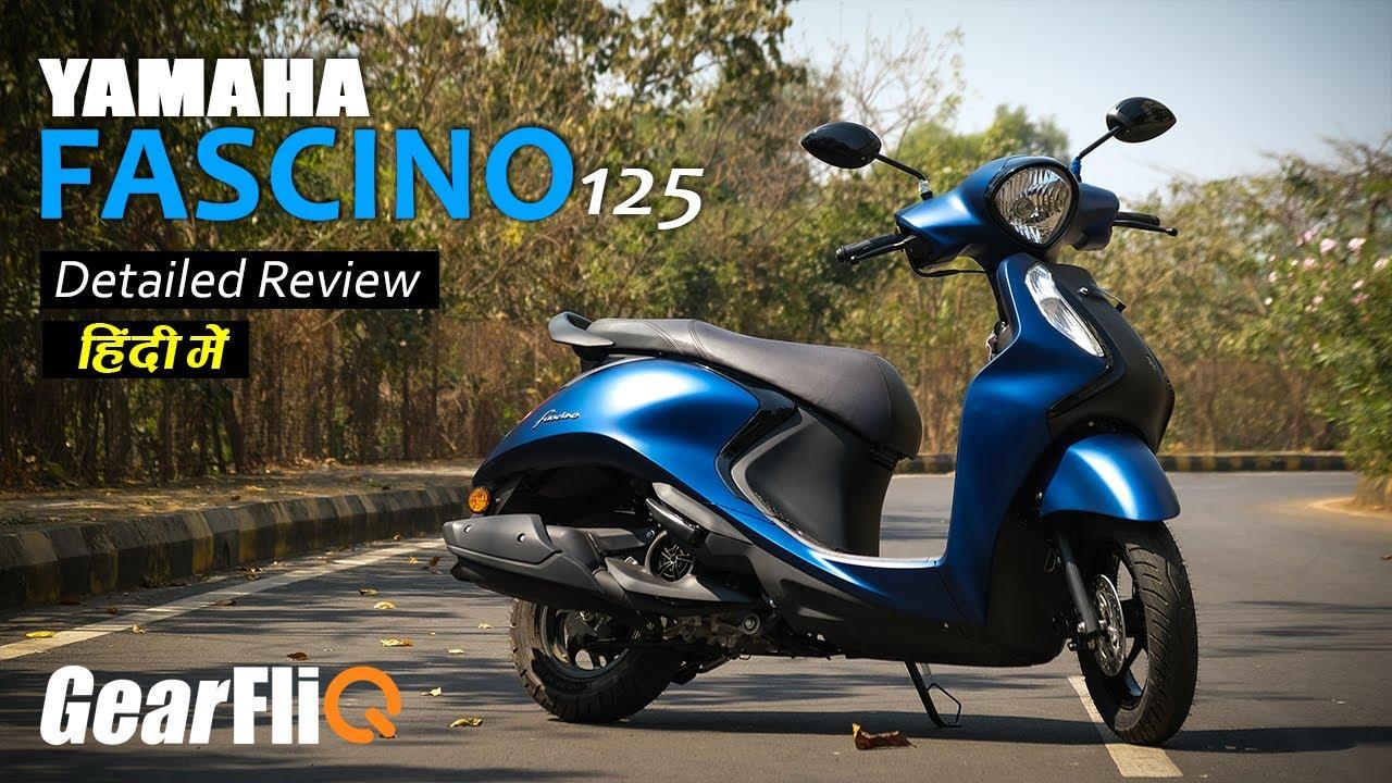 video Yamaha Fascino 125 Fi BS6