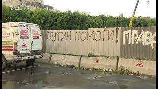 Жителям Люблина не разрешили обратиться к Путину