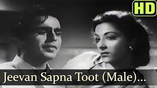 Jeevan Sapne Toot Gaye (Male) - Dilip Kumar - Nargis Dutt - Anokha Pyar - Bollywood Songs - Mukesh