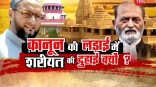 Watch Debate: Muslim Board is disturbing the atmosphere on Ayodhya?