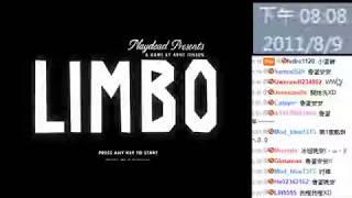魯蛋玩LIMBO part1 (初戰 有聲音版)
