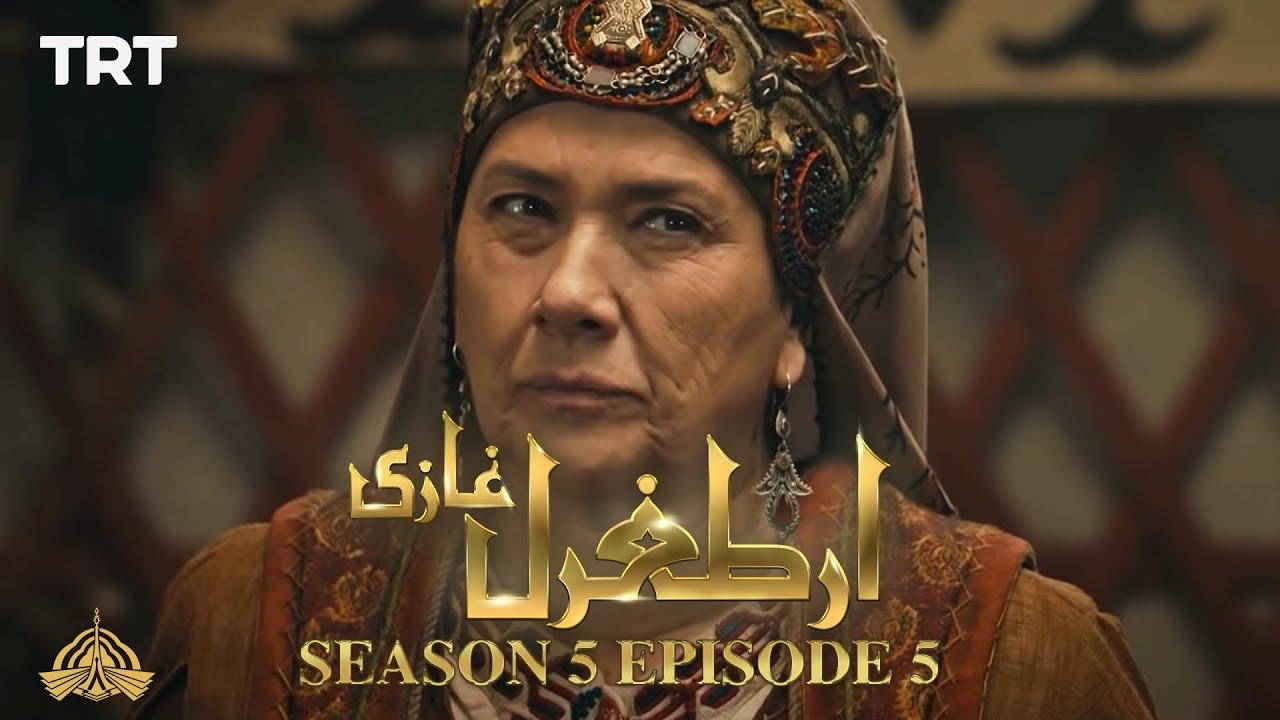 Ertugrul Ghazi Urdu | Episode 5| Season 5