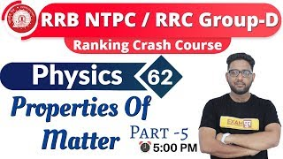 Class-62|RRB NTPC/RRC Group-D|Ranking Crash Course|Physics |By Abhishek Sir|Properties Of Matter-5