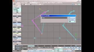 [LWv9.6新機能] - 極ベクトルアイテム (Pole Item) の概要