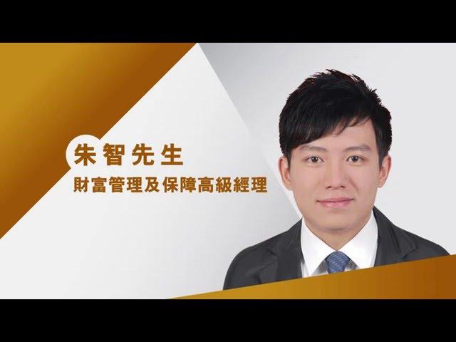 IANG??????? IANG Greater China Focus