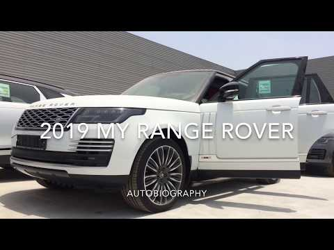 Range Rover 2019 Technical Review Malayalam