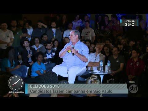 Marina Silva, Ciro Gomes e José Maria Eymael fazem campanha em SP | SBT Brasil (25/08/18)