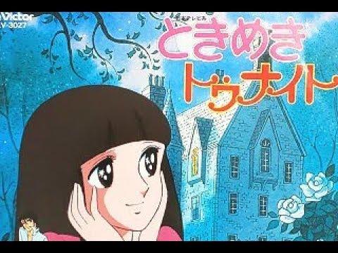 【追っかけ】ときめきトゥナイト 加茂晴美 歌ってみた(≧∇≦) cover by hochi