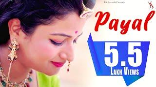 New Rajasthani Song 2019 | Payal | Kapil Jangir Ft. Anuja Sahai | KS Originals