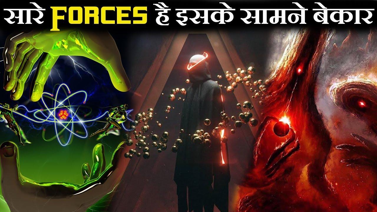 दुनिया में सबसे ताकतवर Colour Force丨Colour forces in hindi