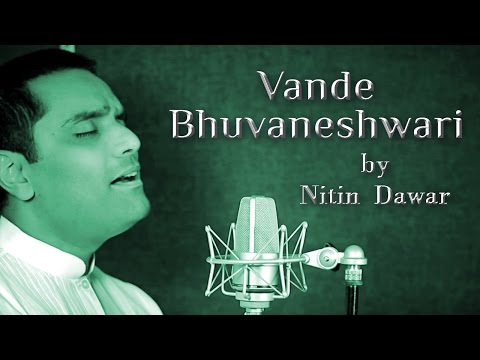 Vande Bhuvaneshwari - Devi bhajan by Nitin Dawar || Art of Living Devi bhajans