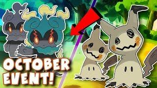NEW SECRET UPDATE IN POKEMON BRICK BRONZE?! (Roblox Pokemon Brick Bronze)
