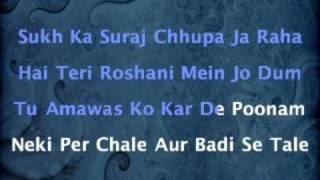 Aye Malik Tere Bandhe Hum -  Do Aankhen Barah Haath