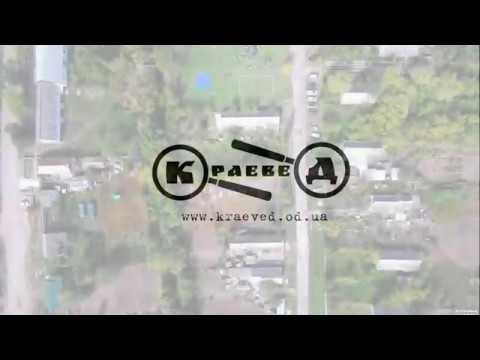 КРАЕВЕД: Село Малоярославец Второй с высоты птичьего полета (Тарутинский район 2018)