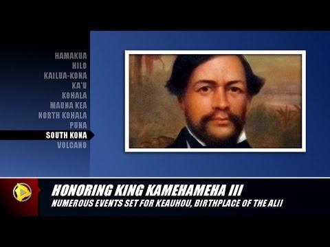Three Day Tribute To Kamehameha III Set
