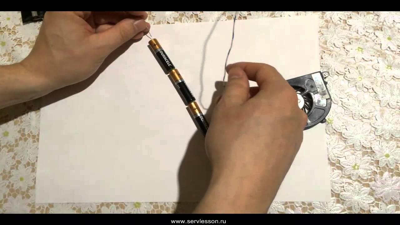 Вентилятор для ноутбука вакуумный usb кулер – купить на ➦ rozetka. Ua. ☎: (044) 537-02-22, 0 (800) 303-344. Оперативная доставка ✈ гарантия.
