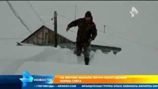 Снегопад в России: в Якутии полугодовая норма осадков