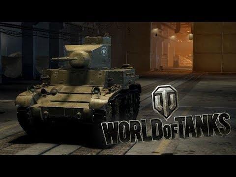 M2 Light Aktion | World of Tanks