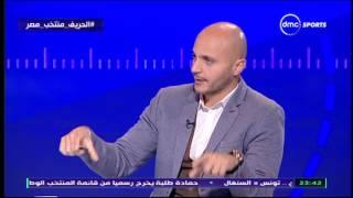 الحريف - تامر بدوي: هذا اللاعب الوحيد في مصر القادر على غلق جبهة كاملة لوحده