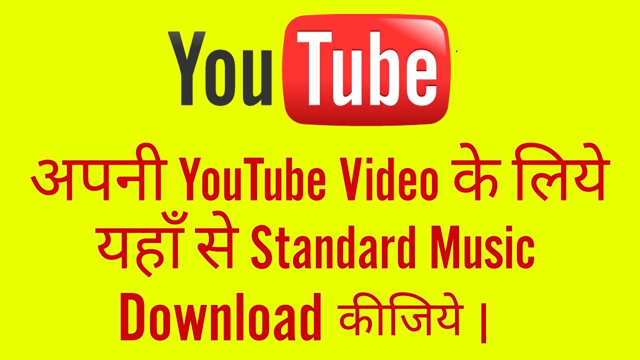 youtube background music free download