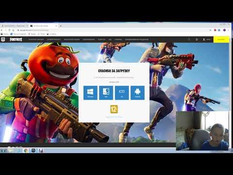 как скачать игру Fortnite на пк