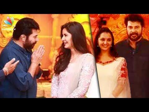 മമ്മൂട്ടിക്കൊപ്പം മഞ്ജു | Mammooty & Manju celebrates Navarathri together  | Katrina Kaif