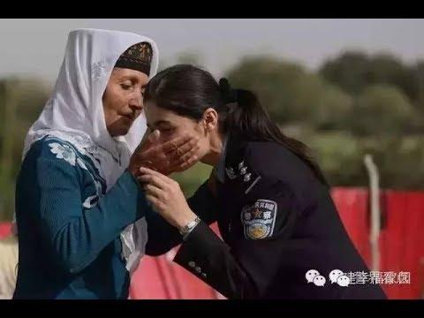 Tajik Chinese POLICEWOMAN 塔吉克族女警
