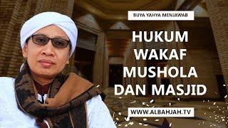 Hukum Wakaf Mushola Dan Masjid - Buya Yahya Menjawab
