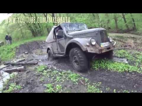 4X4 ► ГАЗ-69 и УАЗ!!! Путешествие по Гомольшанским лесам!