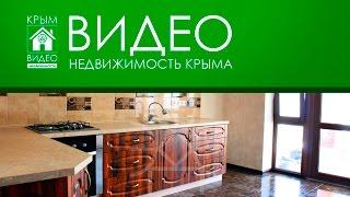 Дом на фонтанах (Крым) +7978 220 54 35