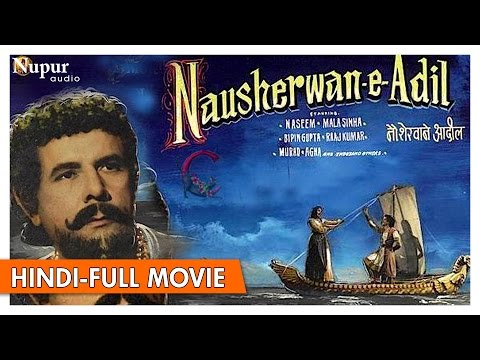 Nausherwan-E-Adil 1957 Full Movie | Raj Kumar, Mala Sinha | Old Hindi Film | Nupur Audio