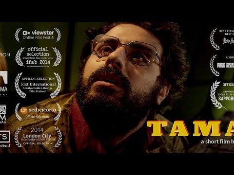 TAMAH, a film by Erhan Yürük, alternate score
