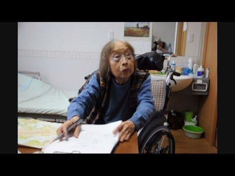 作家の石牟礼道子さんが死去 水俣病の苦しみ記す