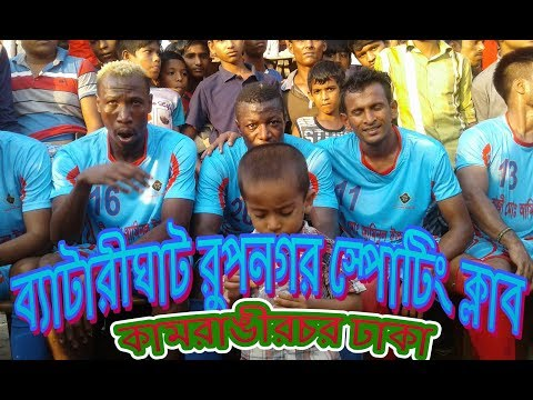 football video FAHAD MULTIMEDIA( RUPNAGAR-4 V BONDU MAHOL -1 )