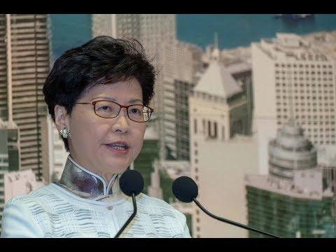 行政長官林鄭月娥會見傳媒   TMHK News Live 新聞直播