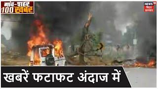पिकअप वैन को ग्रामीणों ने किया आग के हवाले, मामला दर्ज | Nonstop News | Gaon Shahar 100 Khabar