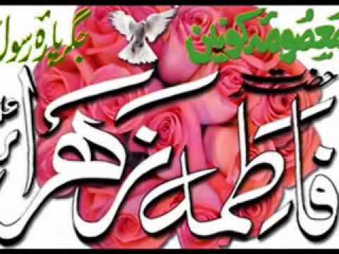 alman walay day deeway balan, hassan sadiq qasida