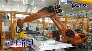[中国新闻] 商务部:许多跨国公司正考虑在中国扩张产业链 | CCTV中文国际