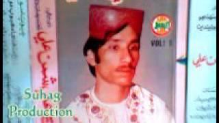 SHAMAN ALI MIRALI HIMAT ALI OLD VOLUME 01 SONGS 04