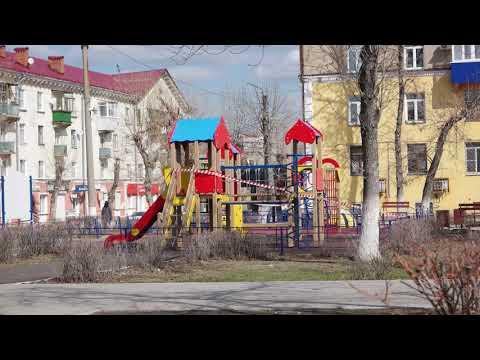 Новокуйбышевск на самоизоляции - 02.04.20