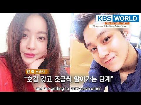 KBS WORLD e-TODAY [ENG/2018.03.30]