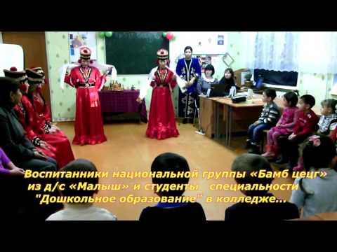 Многопрофильный колледж г. Городовиковск Профориентационный фильм