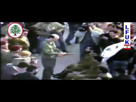 يوم المقاومة القوات اللبنانية   كلمة الدكتور سمير جعجع ١٩٨٨ HD 1080p