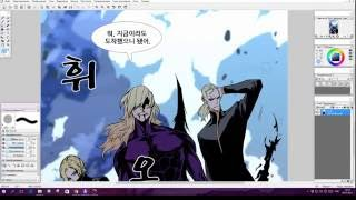 Manhwa Color Redrawing - Noblesse